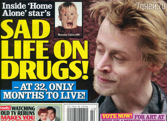 Обложка журнала, сообщающая о проблемах Калкина с наркотиками