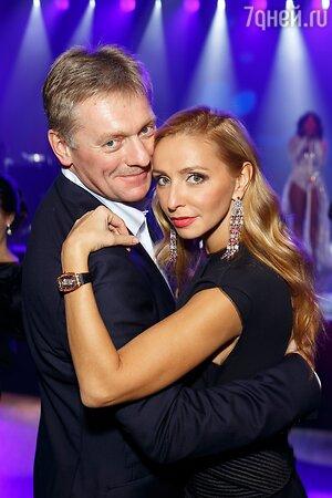 Дмитрий Песков, Татьяна Навка