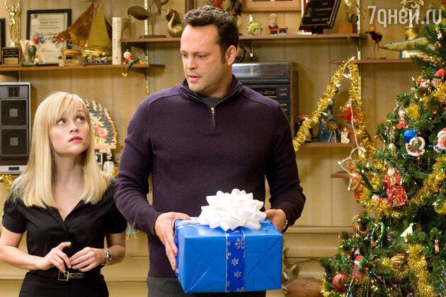 «Четыре Рождества» (2008)