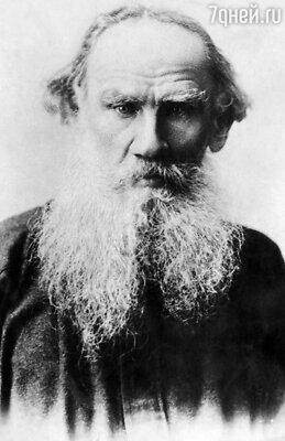 Российская академия наук выдвинула Льва Толстого кандидатом в 1906 году