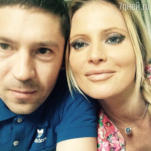 Дана Борисова с будущим мужем