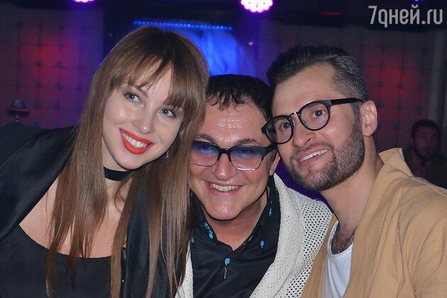 Дмитрий и Полина Дибровы и Иракли