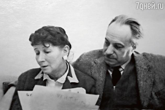 Рина Зеленая с мужем