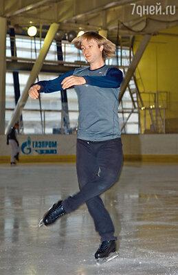 Несмотря на дисквалификацию, Плющенко продолжает тренировки. Санкт-Петербург, дворец спорта «Юбилейный»