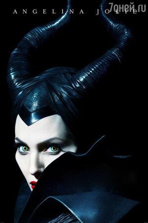Постер к фильму «Малефисента» с Анджелиной Джоли