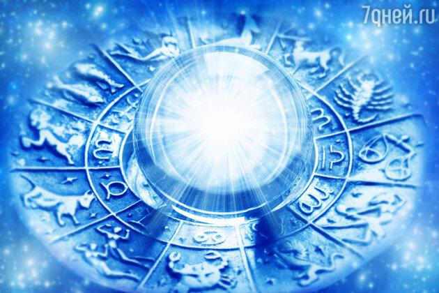 Астрологический прогноз на январь