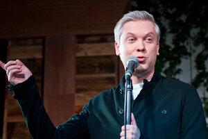 Сергей Светлаков отметил день рождения ишака