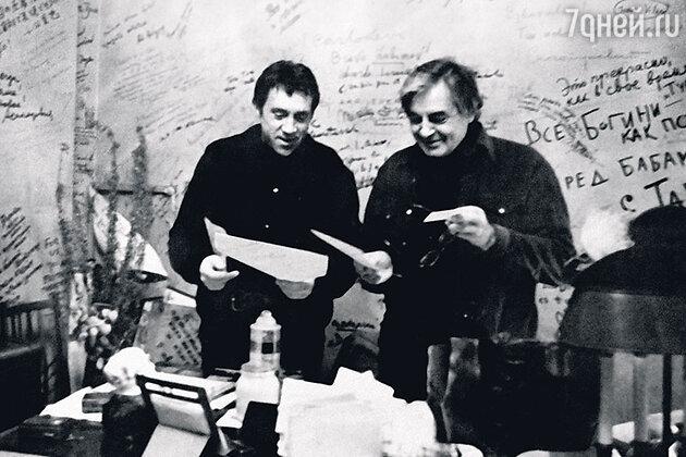 Владимир Высоцкий и Юрий Любимов