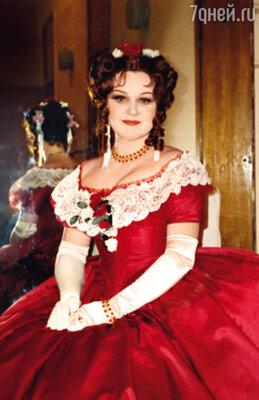 Маргарита Маруна — солистка Большого театра. 1996 г.