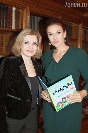 Любаша и Эвелина Блёданс