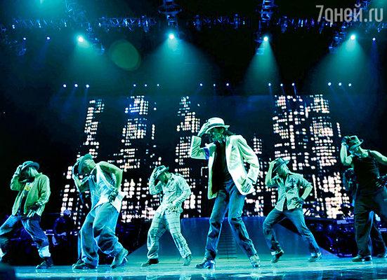 «Майкл Джексон: вот и все»
