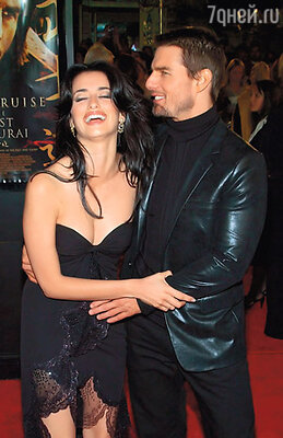 С бывшим возлюбленным Томом Крузом. Лос-Анджелес, декабрь 2003 г.