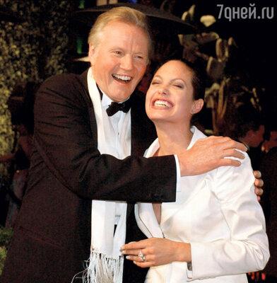 Анджелина с Джоном Войтом