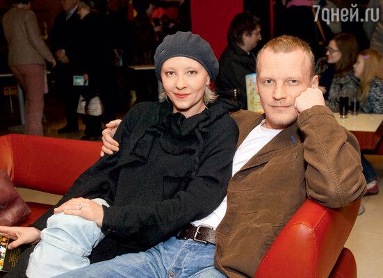 Алексей Серебряков и его жена Мария