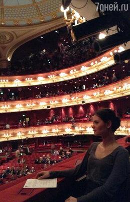 «Royal Opera House»