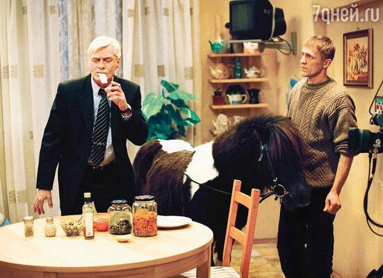 Борис Щербаков и его дублер — пони по кличке Мандарин