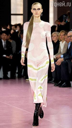 Мелковый розовый. Dior