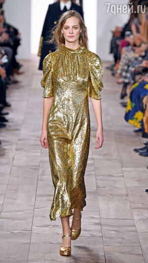 Модное «золото». MICHAEL KORS