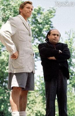 Картины с участием Денни Де Вито имели огромный кассовый успех. С Арнольдом Шварценеггером в фильме «Близнецы», 1988 г.