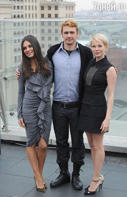 В Москву приехали актеры, сыгравшие главные роли в картине: Джеймсом Франко, Милой Кунис и Мишель Уильямс