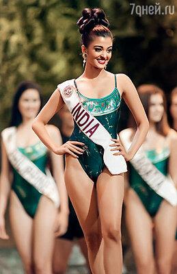 Иногда Айшварии кажется, что ее выбрали королевой красоты, чтобы после уничтожить... На конкурсе «Мисс мира»