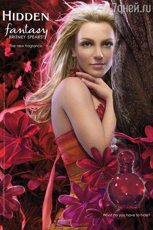 Бритни Спирс в рекламе своего аромата Hidden Fantasy