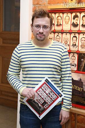Андрей Гайдулян на премьере фильма «Отель «Гранд Будапешт»