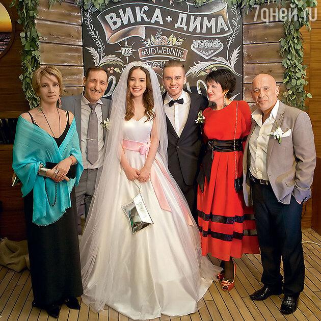 Виктория Дайнеко и Дмитрий Клейман с родителями