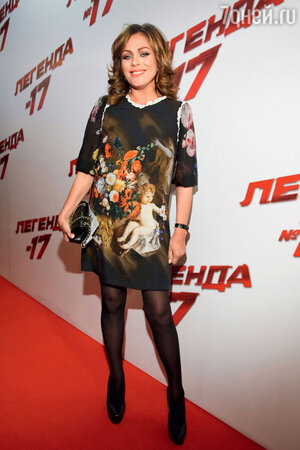Юлия Началова на премьере фильма «Легенда № 17». 2013 год