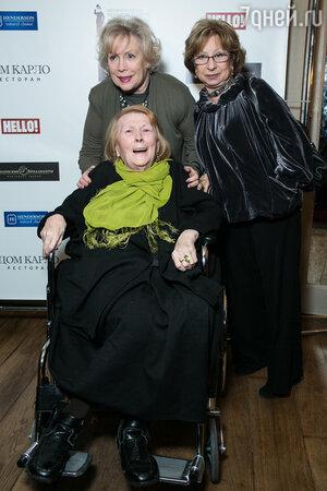 Алла Будницкая, Лия Ахедджакова  и Людмила Иванова на юбилее благотворительного фонда «Артист»