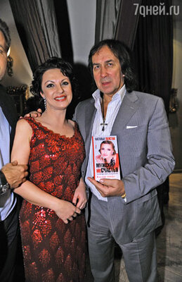 Наталья Толстая и Александр Иншаков
