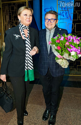 Наталья Селезнева и Александр Васильев