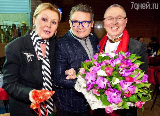Вячеслав Зайцев, Наталья Селезнева и Александр Васильев