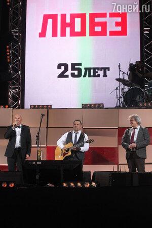 Группа «Любэ» с размахом отметила 25-летие