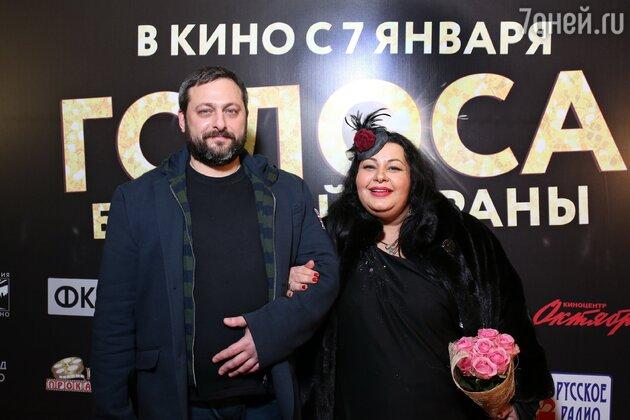 Мариам Мерабова с мужем