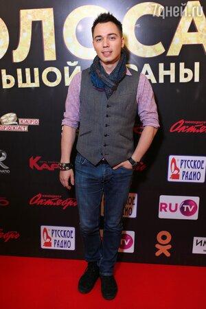 Родион Газманов