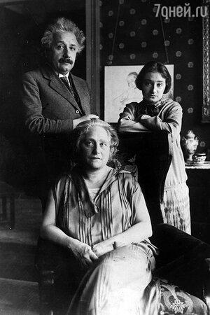 Альберт Эйнштейн с женой и дочерью