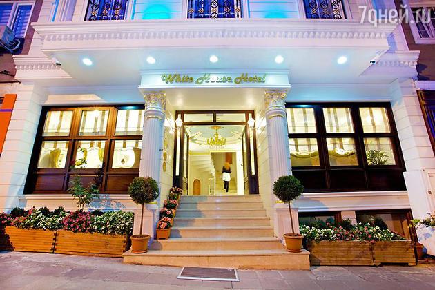 Отель «Белый дом» в Стамбуле