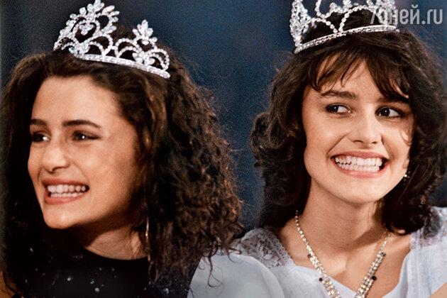 Конкурс «Московская красавица». Оксана Фандера и Маша Калинина. 1988 г.