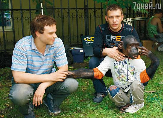 Алексей Чадов со своим новым партнером шимпанзе Йосей