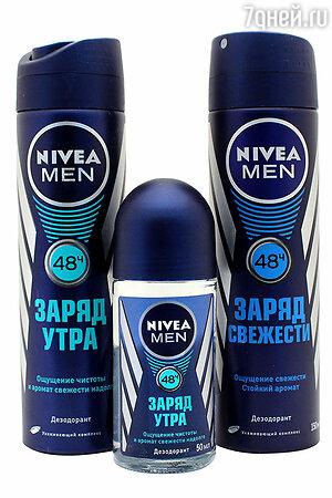 Дезодоранты «Заряд утра» и «Заряд свежести» от Nivea Men