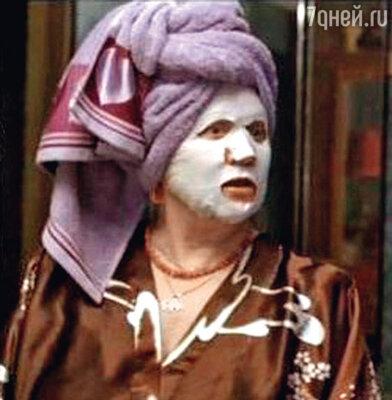 Кадр фильма«Китайская бабушка»