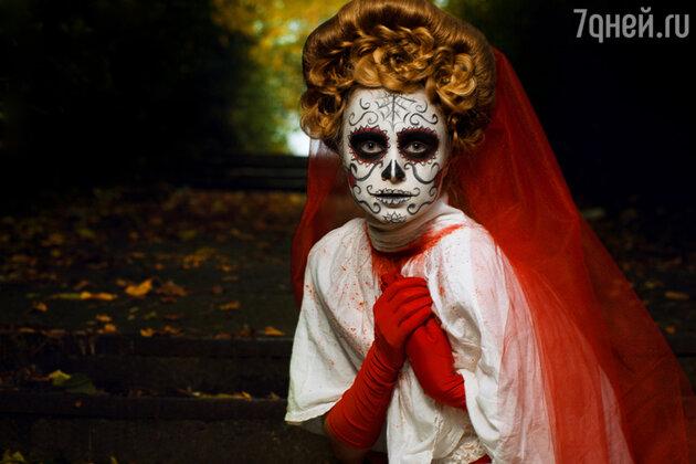 Эль диас де лос Муэртос — День мертвых
