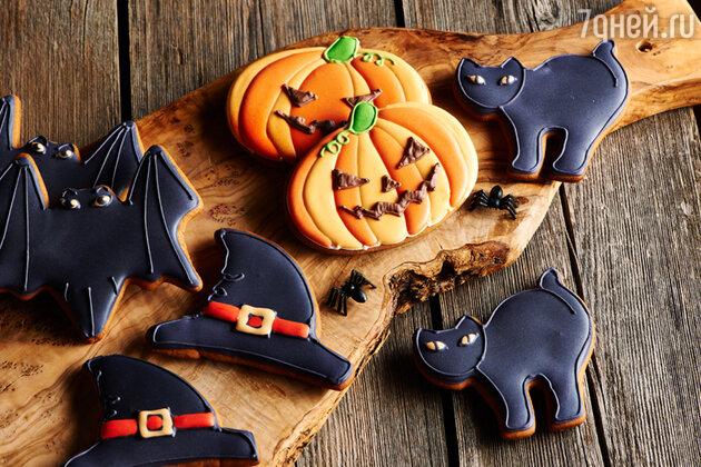 Хэллоуин конфеты