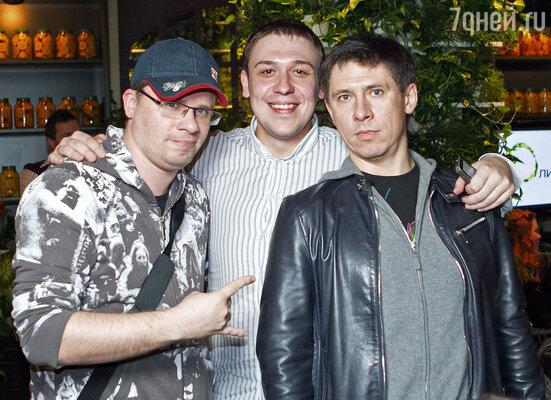 Гарик Харламов, Дюша Метёлкин и Тимур Батрутдинов