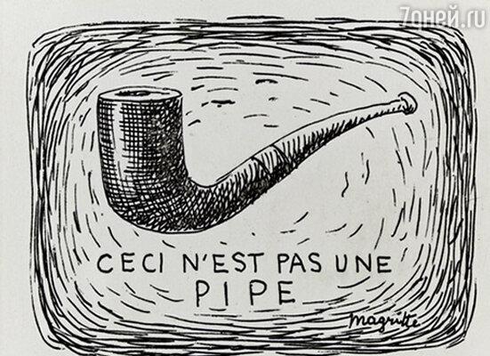 «Коллективное бессознательное: графика сюрреализма от де Кирико до Магритта»