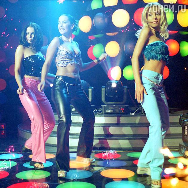 Группа «Блестящие». 2000 год
