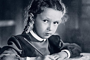 Наталия Защипина. Жила-была девочка