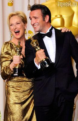 «Лучшая актриса» Мэрил Стрип и Жан Дюжарден, получивший награду за «Лучшую мужскую роль»