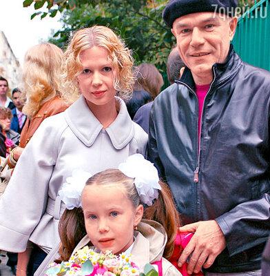 Сергей Мазаев, его жена Галина и дочь Аня